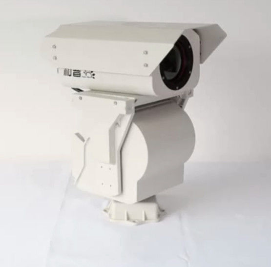 Ultra Long Range Infrared Thermal Camera With 10 Km Border Surveillance